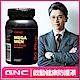 GNC健安喜 銀寶美佳男食品錠 60錠/瓶 product thumbnail 2