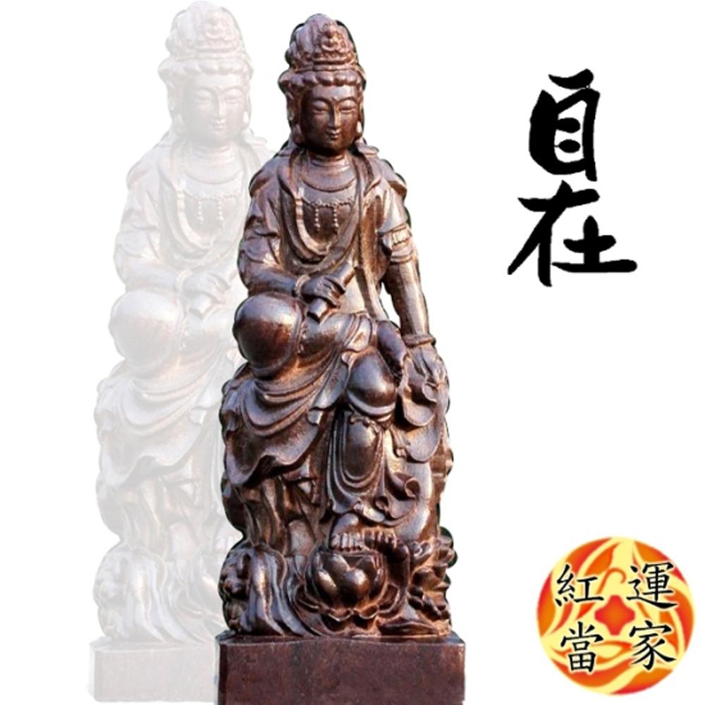紅運當家 越南沉香 木雕大佛像 自在觀音 (重約1.4公斤)