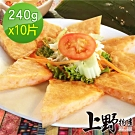 上野物產 泰式月亮蝦餅 ( 240g土10%/片 ) x10片