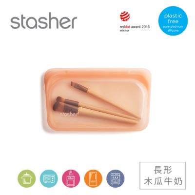 美國Stasher 長形白金矽膠密封袋-木瓜牛奶