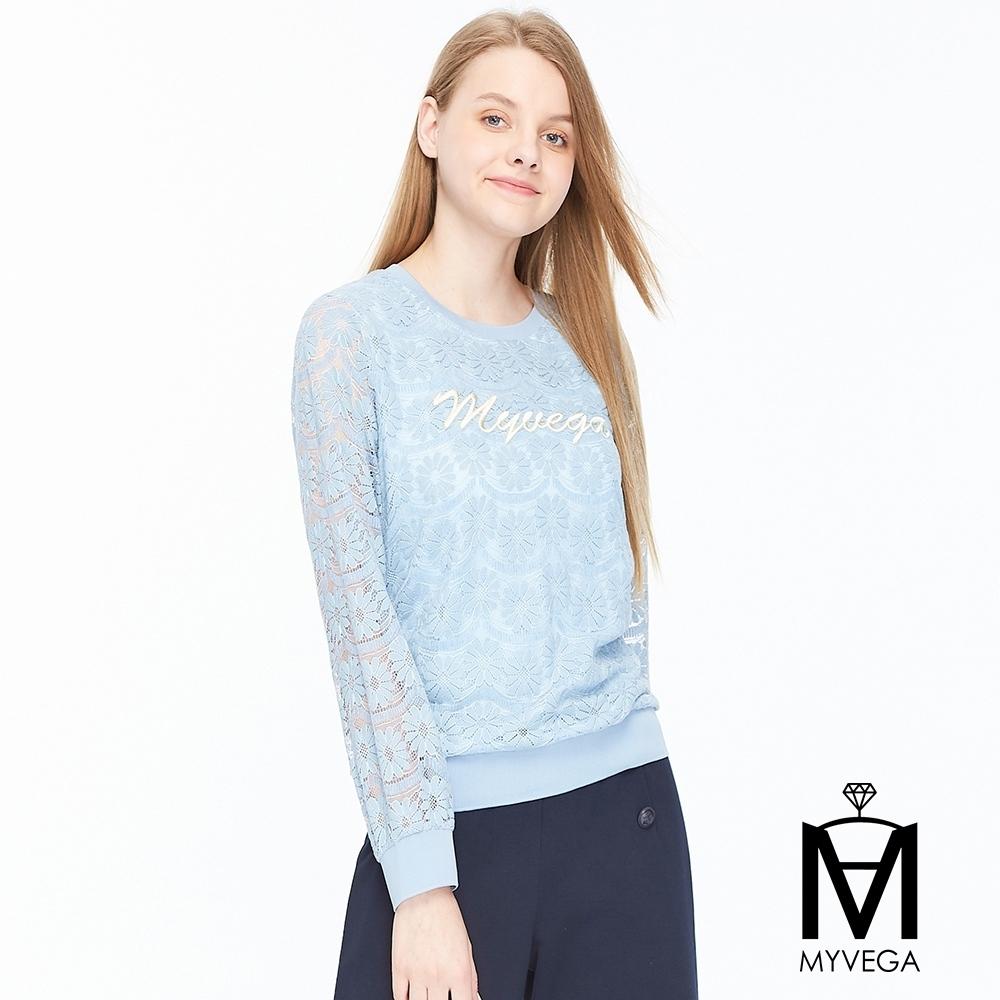 麥雪爾 MA雕花鏤空造型上衣-藍