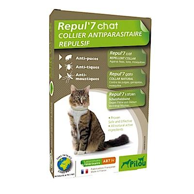 法國皮樂 Pilou 成貓用 天然除蚤驅蝨防蚊項圈 兩入組