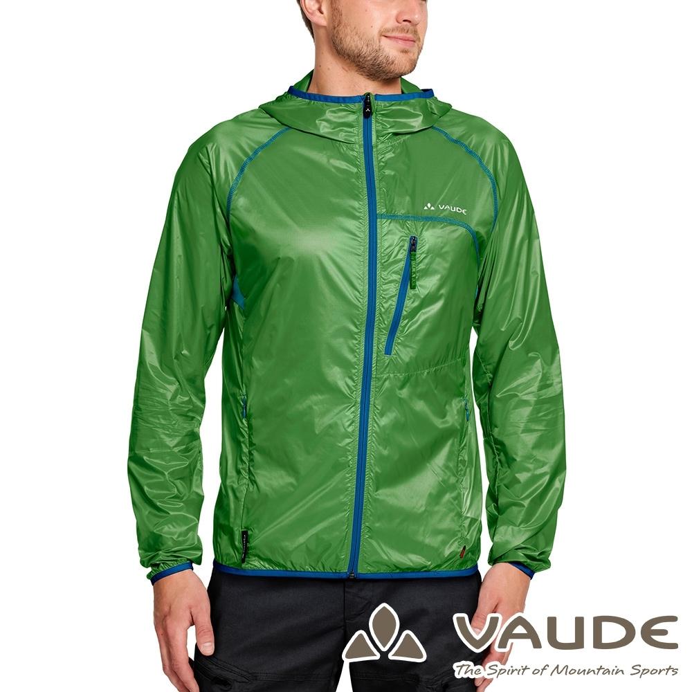 【VAUDE德國】男輕量彈性抗風超薄風衣外套 VA-06961翠綠/休閒運動穿搭