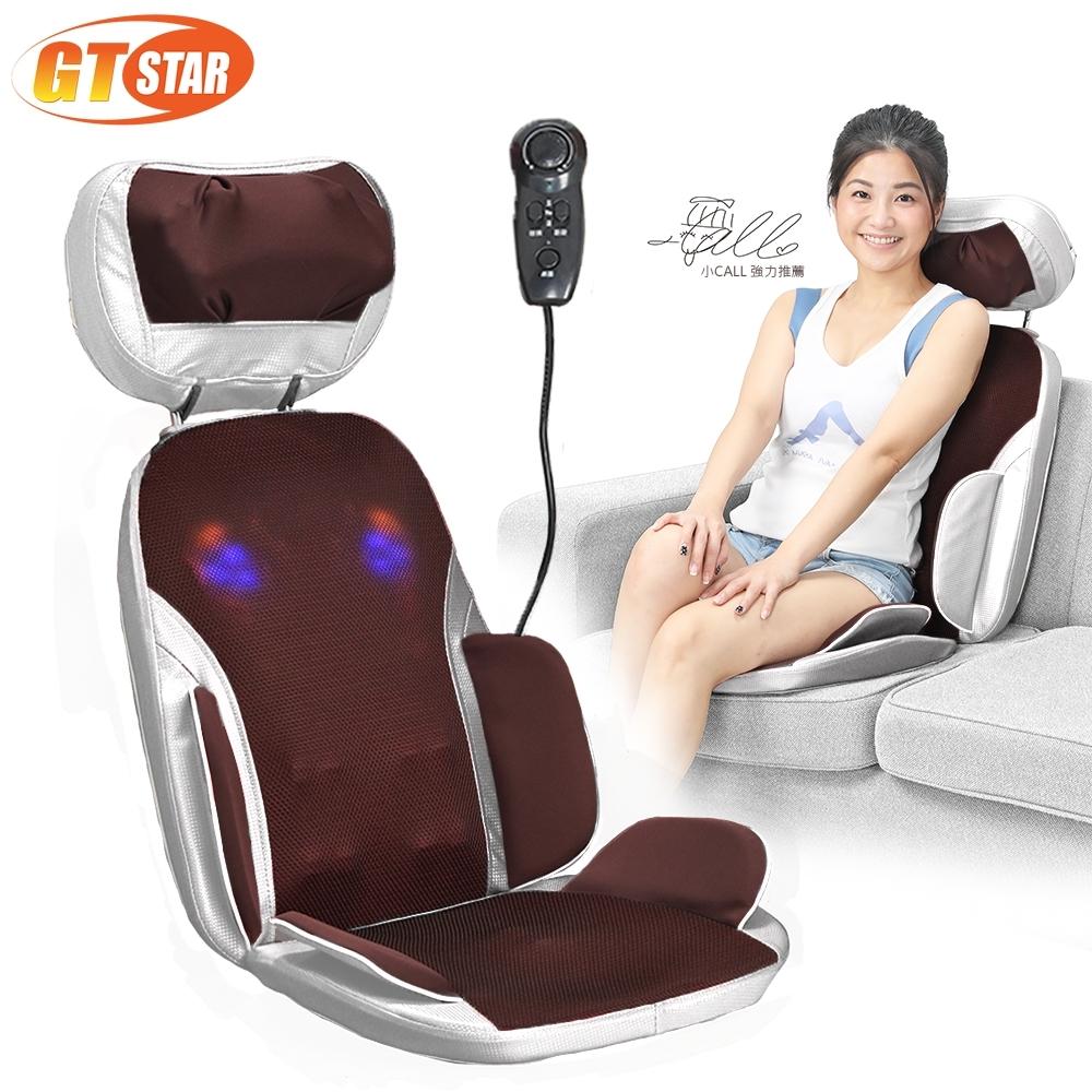 GTSTAR 極手感全背加強版溫感按摩椅墊