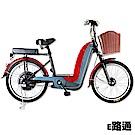 【e路通】EL-1時尚亮眼 36V 12AH 鉛酸 前避震 350W 淑女電動自車