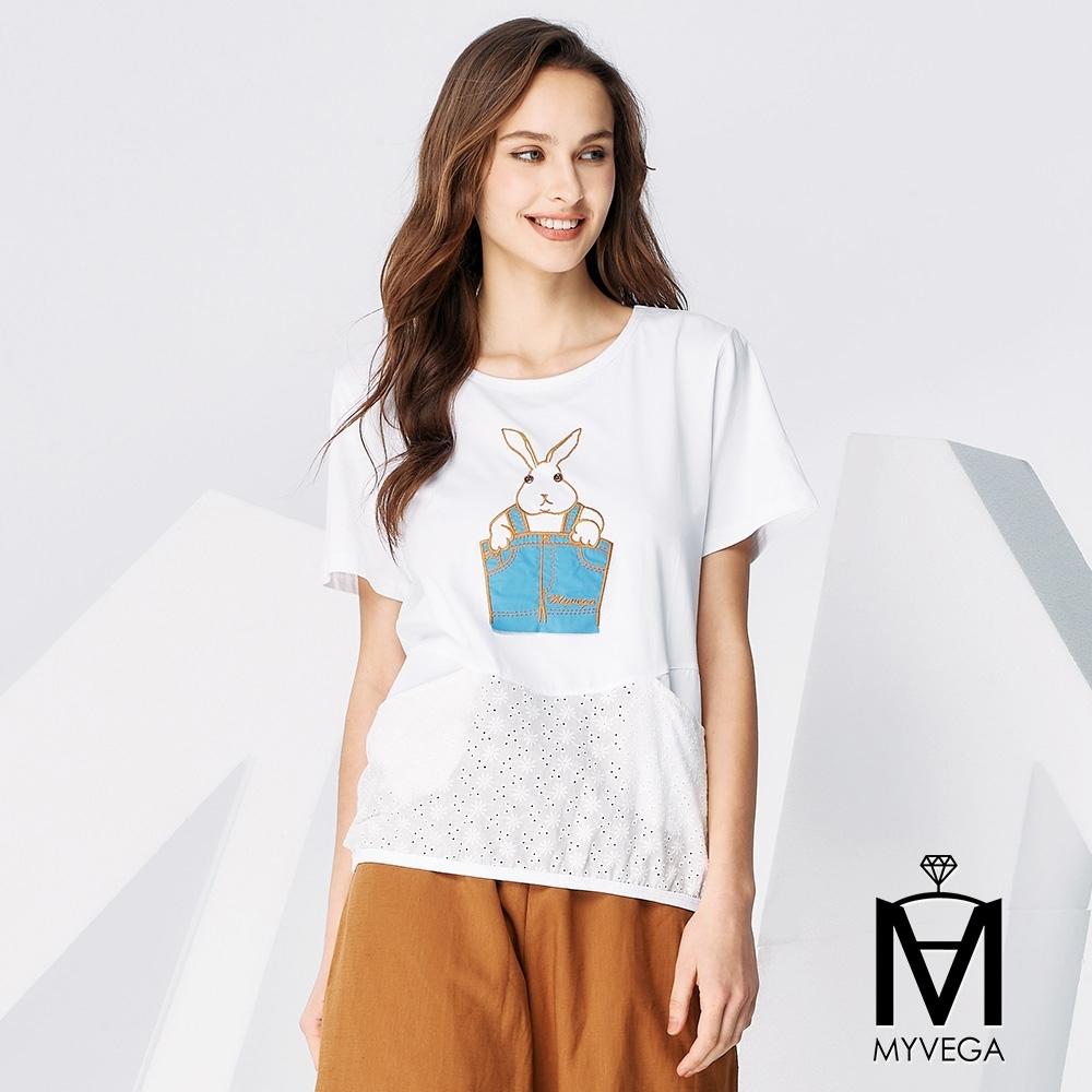 MYVEGA麥雪爾 MA高含棉童趣異材質T恤-白