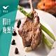 饗食天堂 假日晚餐乙客抵用券 餐券 吃到飽 product thumbnail 2
