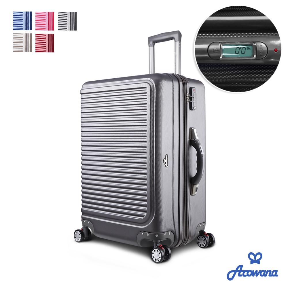 【Arowana 亞諾納】玩色旅人25吋數位秤重彈簧輪拉鍊旅行箱/行李箱(多色任選)