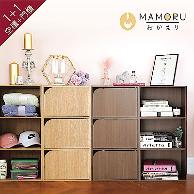 好購家居  日式簡約木紋三層櫃加附門款組合
