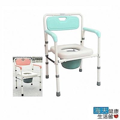 海夫健康生活館 恆伸 鐵製烤漆 折合軟墊 便盆椅 便椅(ER-4221)