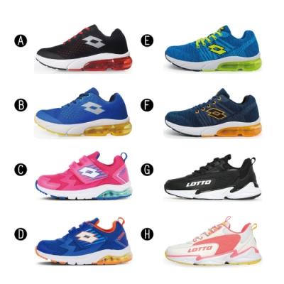 【時時樂限定57折】LOTTO 義大利 童鞋 氣墊跑鞋/復古運動鞋(8款任選)