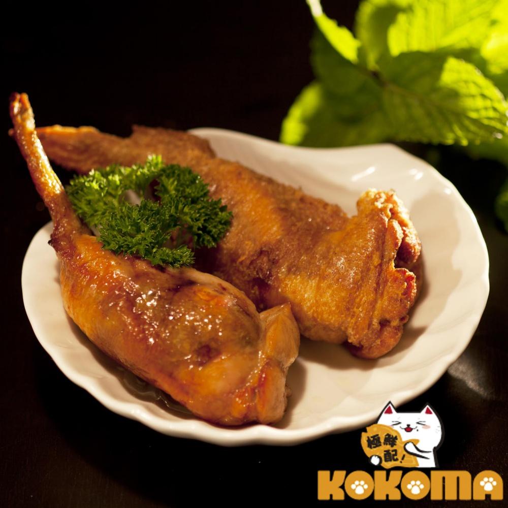 (任選) 極鮮配 雞翅包炒飯3入 (450G±10%/包)