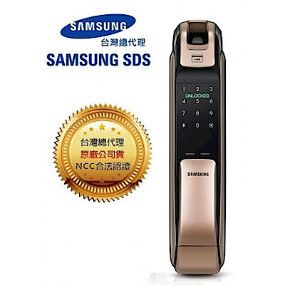 SAMSUNG三星 SHP-DP728 APP手機開門-五合一頂級電子鎖-金(含安裝)