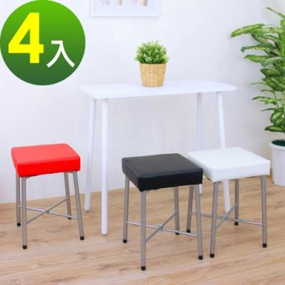 頂堅 厚型沙發椅座(厚7公分泡棉)洽談椅/餐椅/椅凳/休閒椅-三色可選-4入/組