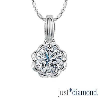 Just Diamond 綻花戀系列 GIA 0.5克拉 18K金鑽石墜子