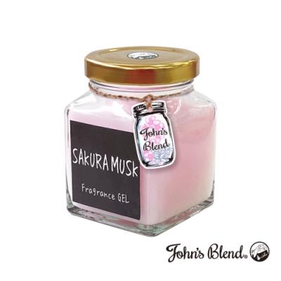 John's Blend 室內香氛擴香膏-麝香櫻花