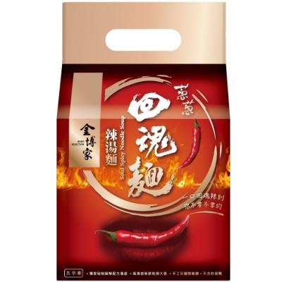 金博家 蔥蔥回魂辣湯麵(130gx4入)