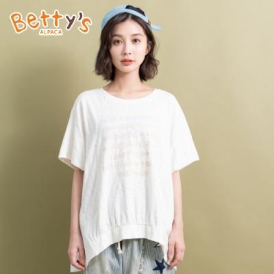 betty's貝蒂思 圓領文字印花拼接T-shirt(白色)