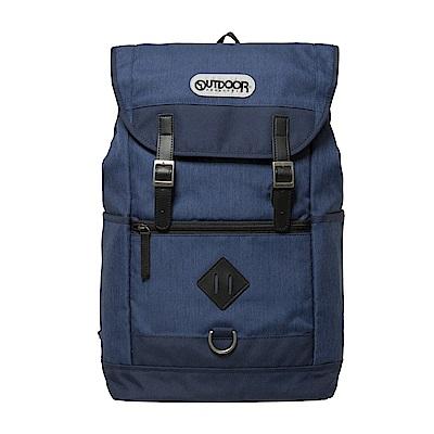撞色比例-13吋後背包-深藍 OD171132NY