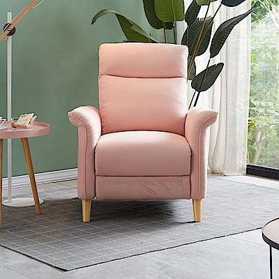 hoi! 林氏木業北歐簡約高腳單人沙發躺椅 LS170-茱萸粉 (H014272074)