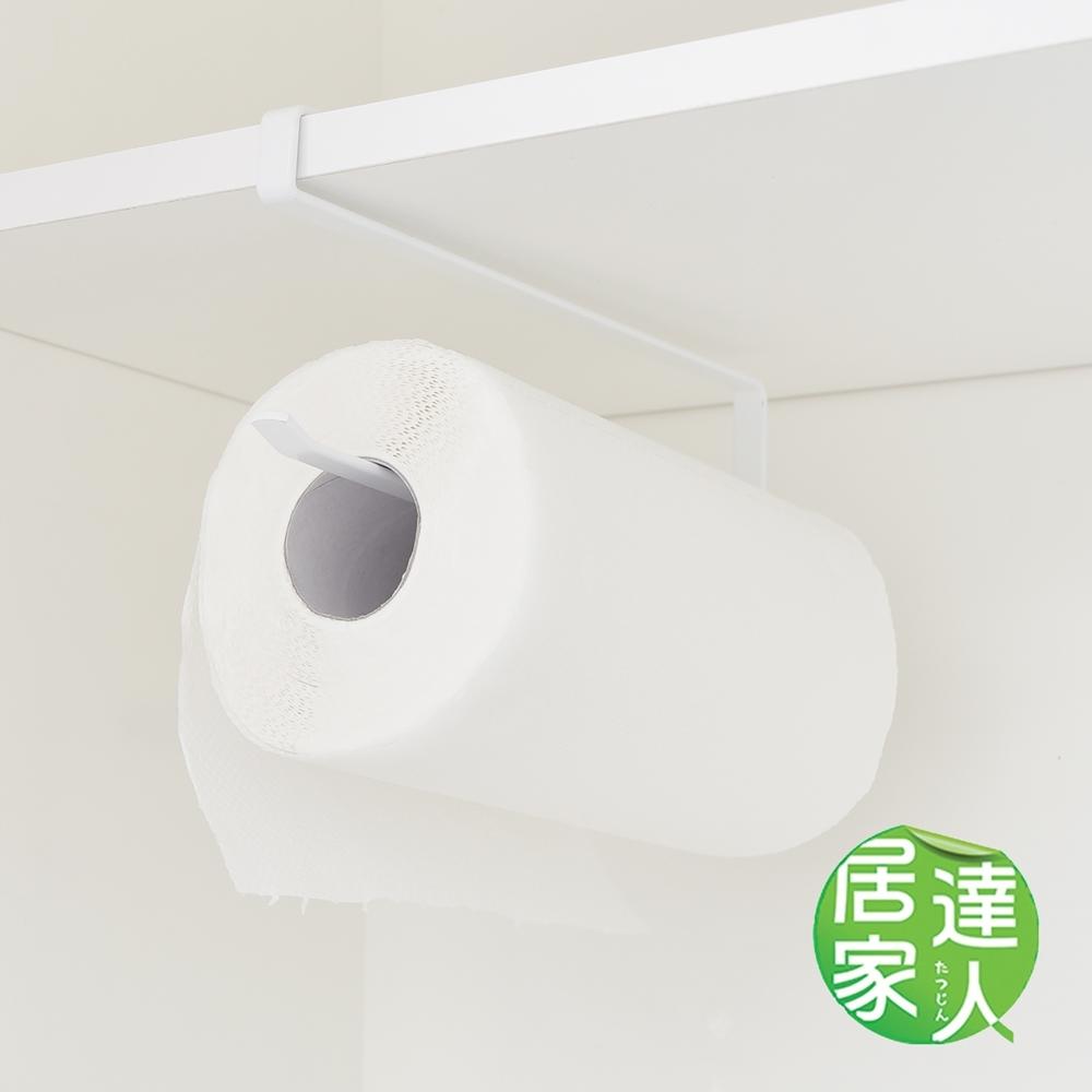 居家達人 單桿紙巾置物掛架 (白色)