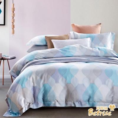 (限時下殺)Betrise 3M吸濕排汗/抗菌天絲枕套床包組贈涼被枕套組-雙/大均一價