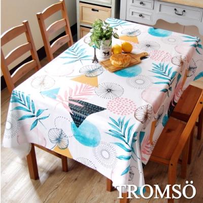 TROMSO北歐生活抗汙防水桌布-繽紛三角葉