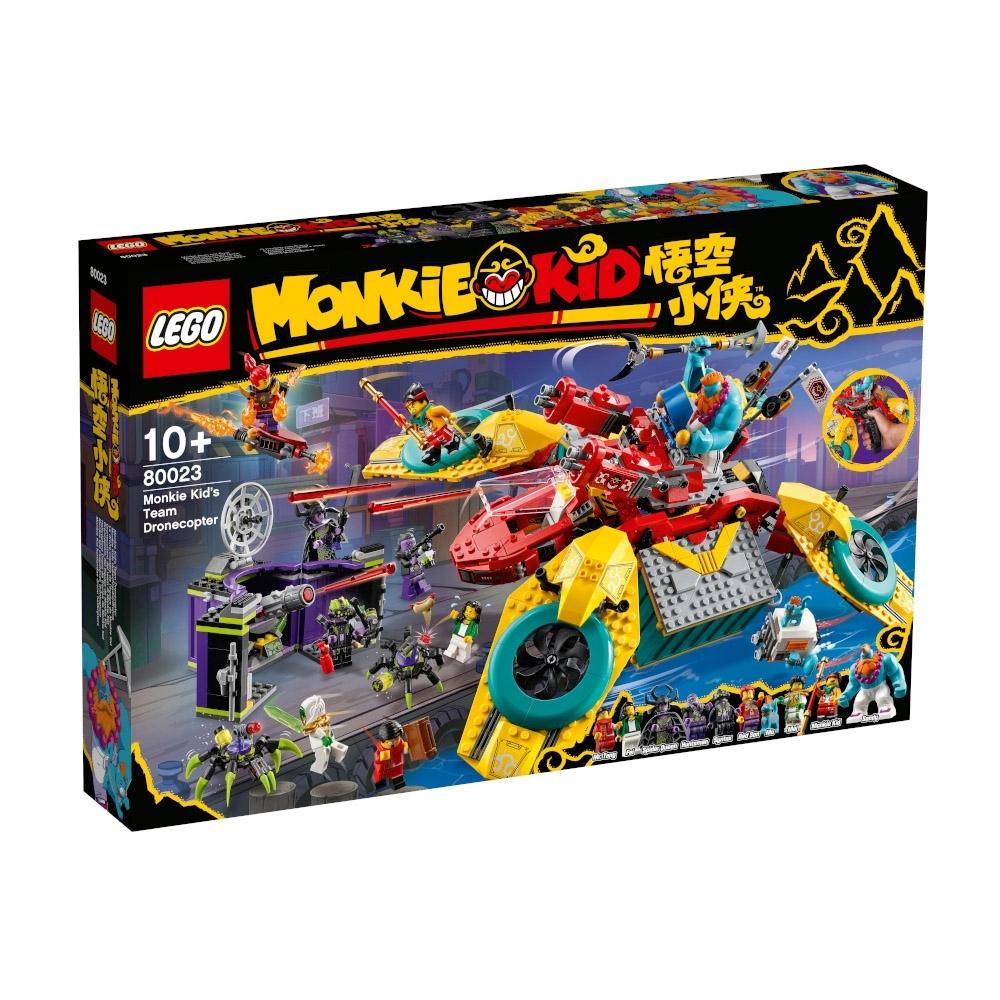 樂高LEGO 悟空小俠系列 - LT80023 悟空小俠戰隊飛行器
