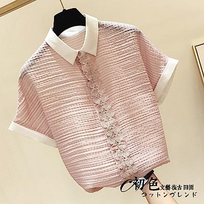 純色翻領顯瘦上衣-共2色(M-XL可選)     初色