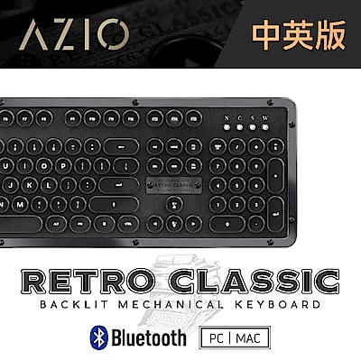 AZIO RETRO ONYX BT 藍牙真牛皮打字機鍵盤(PC/MAC)中英鍵帽