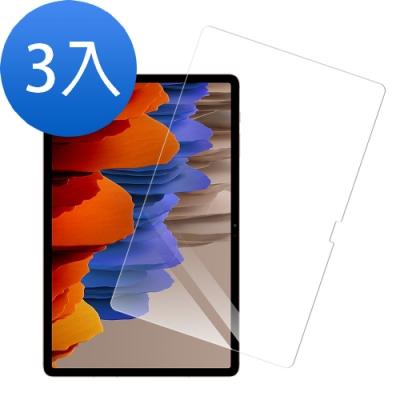 [超值3入組] 三星 Galaxy Tab S7+ Wi Fi 5G 12.4吋 透明 平板螢幕保護貼 9H鋼化玻璃膜 平板保護貼 (Tab S7+保護貼 Tab S7+平板保護貼 )