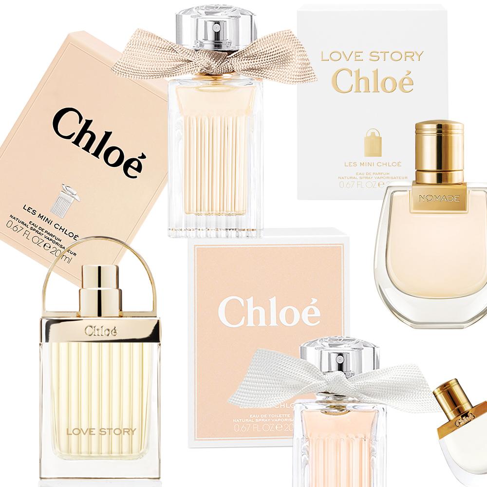 Chloe 小小系列20ml-多款任選贈芳心之旅隨行香氛5ml