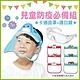 [適用1-13歲,含運]兒童防疫必備組 可愛卡通面罩+護目鏡(可搭配眼鏡配戴) product thumbnail 1