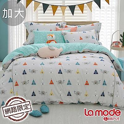 La Mode寢飾  小象部落100%精梳棉兩用被床包組(加大)