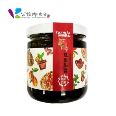 公館鄉農會 紅棗果醬 (225g/罐)