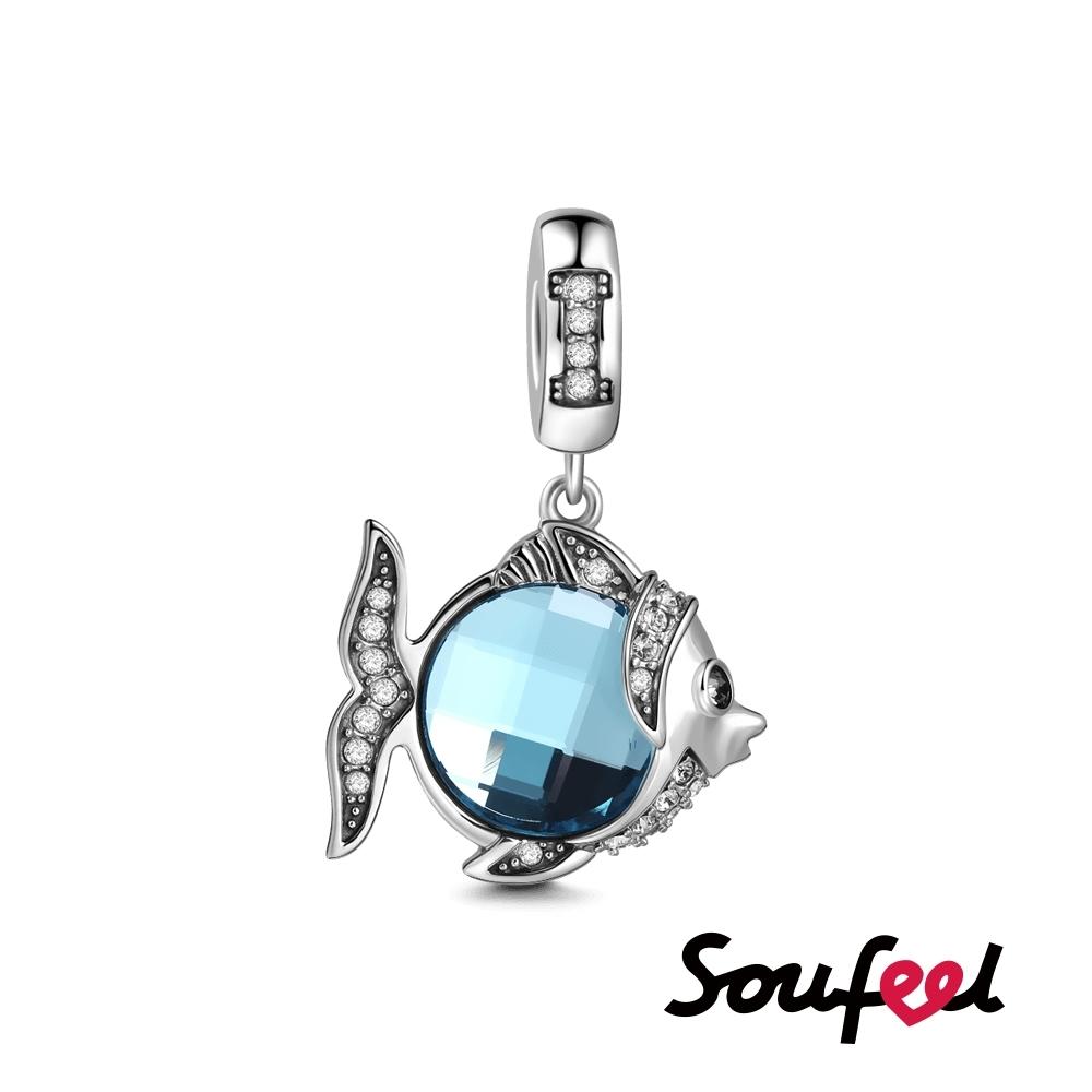 SOUFEEL索菲爾 925純銀珠飾 藍色小魚 吊飾