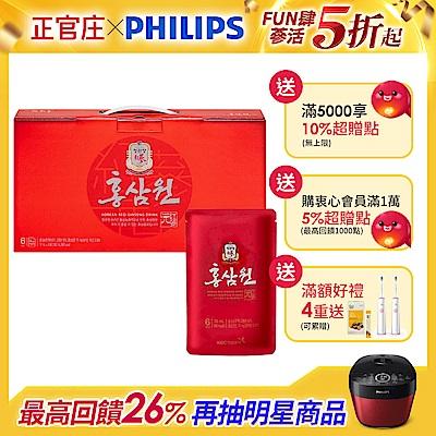 品牌週最高回饋26%【正官庄】高麗蔘元 PLUS 隨身包(70mlX15入/盒)x2