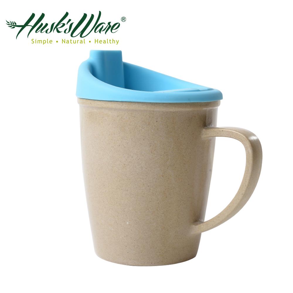 美國Husk's ware稻殼天然無毒環保兒童水杯-藍色