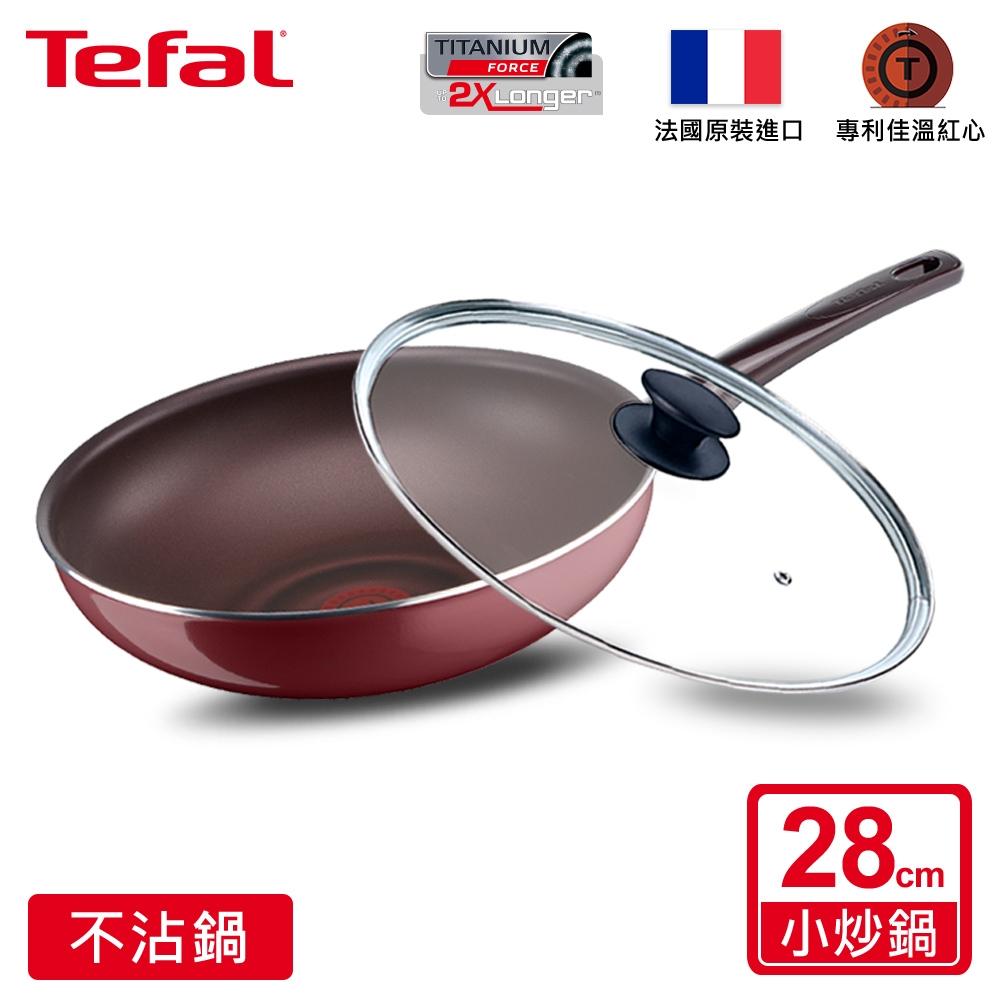 Tefal法國特福 鈦金礦物系列28CM不沾小炒鍋(含蓋)(8H)