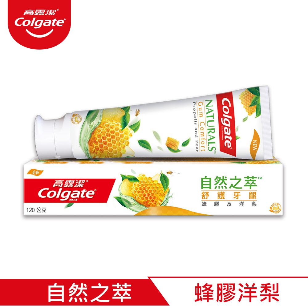 高露潔 自然之萃 - 舒護牙齦牙膏120g(蜂膠洋梨)