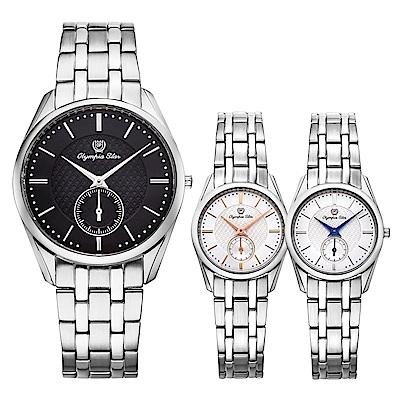 Olympia Star 奧林比亞之星 都會系列小秒針腕錶