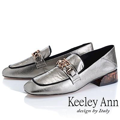 Keeley Ann復古時尚 水中花金屬軟漆皮樂福鞋(淺金色-Ann系列)