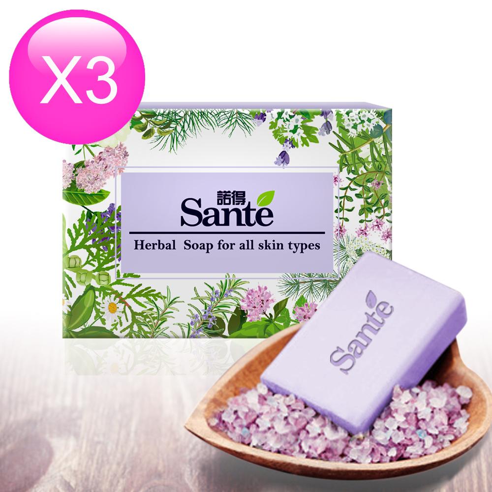 Sant'e香草花園潤膚手工皂(90gx3個)
