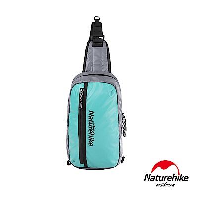 Naturehike 8L戶外輕量單肩斜背包 風行包 灰藍