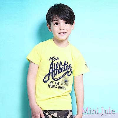 Mini Jule 上衣 草寫英文字母印花短袖T恤(黃 )