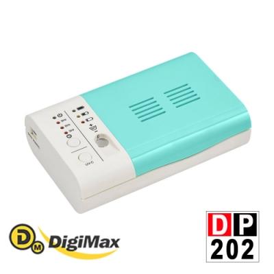 DigiMax★DP-202隨身用品紫外線殺菌乾燥機(口罩、助聽器、隨身小物可用)