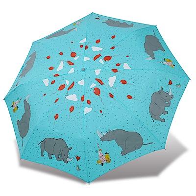 RAINSTORY 犀牛派對抗UV雙人自動傘(天藍)