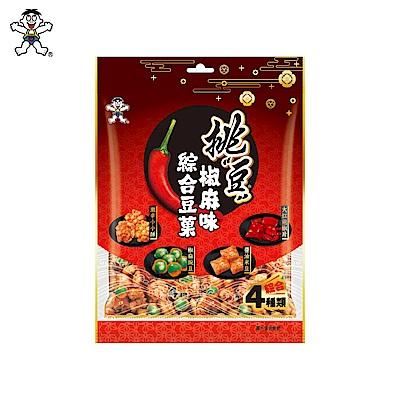 挑豆 椒麻味綜合豆果菓 (70g)