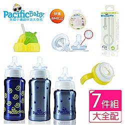 Pacific Baby2大1小不鏽鋼保溫奶瓶大全配(多款)