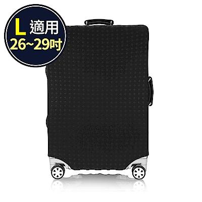 旅遊首選 行李箱套 防塵套 保護套 加厚高彈性伸縮 箱套 L號(黑色)